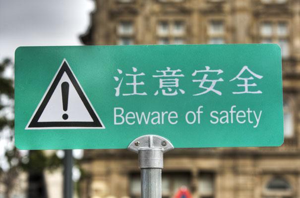 Image showing translation fails